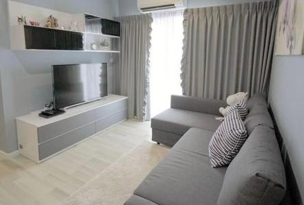 For Sale 2 Beds Condo in Bang Kho Laem, Bangkok, Thailand