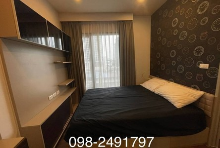 For Sale or Rent 1 Bed House in Phaya Thai, Bangkok, Thailand