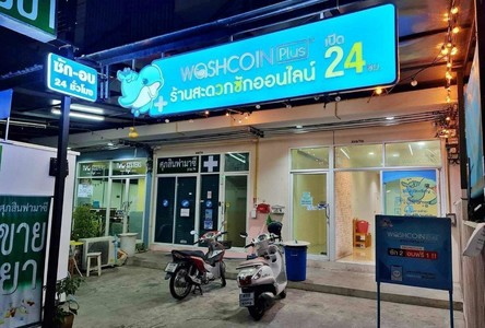 For Sale Business in Bang Sue, Bangkok, Thailand