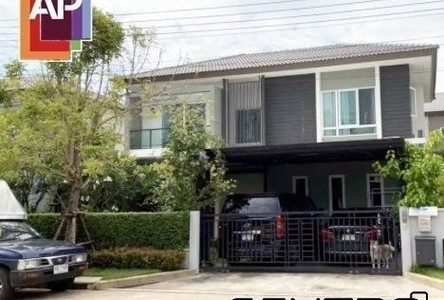 В аренду: Дом с 4 спальнями в районе Khlong Luang, Pathum Thani, Таиланд