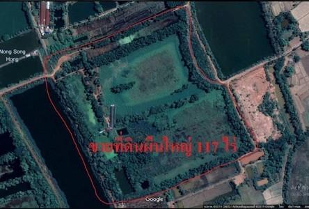 ขาย ที่ดิน 188,000 ตรม. เมืองหนองคาย หนองคาย