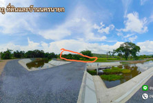 For Sale Land 1-2-50 rai in Mueang Nakhon Nayok, Nakhon Nayok, Thailand