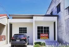 ขาย บ้านเดี่ยว 2 ห้องนอน เมืองกาญจนบุรี กาญจนบุรี