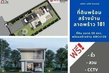 Продажа: Земельный участок 126 кв.м. в районе Lat Phrao, Bangkok, Таиланд