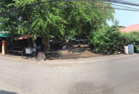 Продажа: Земельный участок 968 кв.м. в районе Don Mueang, Bangkok, Таиланд