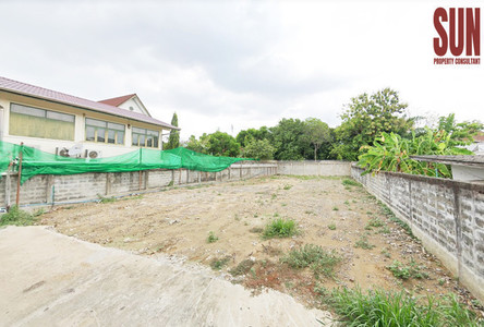 Продажа: Земельный участок 129 кв.ва. в районе Watthana, Bangkok, Таиланд