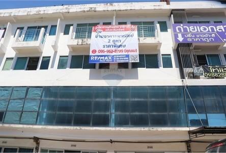 For Sale Retail Space 128 sqm in Pak Kret, Nonthaburi, Thailand