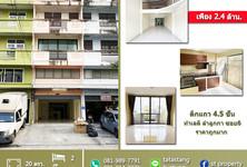 For Sale 2 Beds Shophouse in Lam Luk Ka, Pathum Thani, Thailand