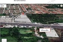 Продажа: Земельный участок 17,076 кв.м. в районе Chom Thong, Bangkok, Таиланд