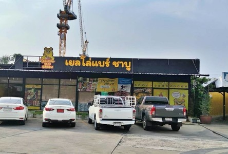 For Sale Business in Suan Luang, Bangkok, Thailand