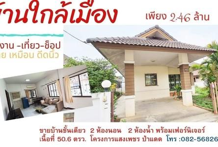 ขาย บ้านเดี่ยว 2 ห้องนอน เมืองเชียงใหม่ เชียงใหม่