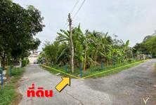 Продажа: Земельный участок 0-3-70 рай в районе Bang Sue, Bangkok, Таиланд