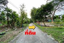 Продажа: Земельный участок 0-2-70 рай в районе Bang Sue, Bangkok, Таиланд