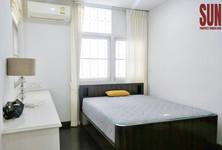 ให้เช่า ทาวน์เฮ้าส์ 3 ห้องนอน วัฒนา กรุงเทพฯ