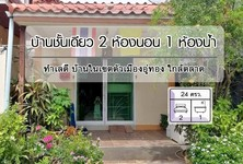For Sale 2 Beds House in U Thong, Suphan Buri, Thailand