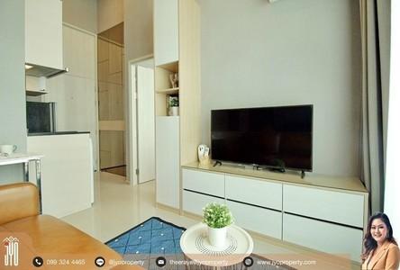For Sale or Rent 2 Beds Condo Near MRT Thailand Cultural Centre, Bangkok, Thailand