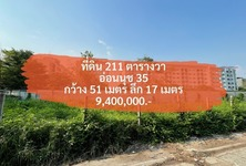 Продажа: Земельный участок 844 кв.м. в районе Suan Luang, Bangkok, Таиланд