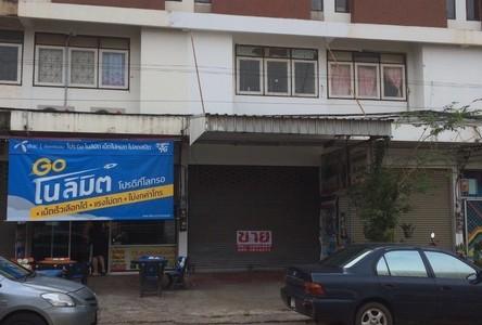 For Sale Shophouse 20.6 sqwa in Mueang Roi Et, Roi Et, Thailand