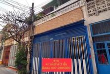 ขาย บ้านเดี่ยว 4 ห้องนอน สาทร กรุงเทพฯ