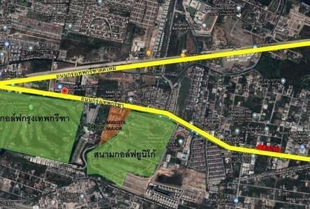 Продажа: Земельный участок 1,289 кв.м. в районе Saphan Sung, Bangkok, Таиланд