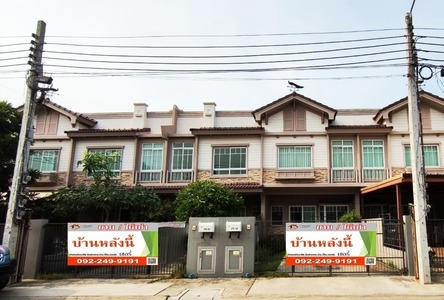 For Sale 2 Beds Townhouse in Lat Krabang, Bangkok, Thailand