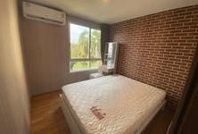 ขาย คอนโด 1 ห้องนอน บางนา กรุงเทพฯ
