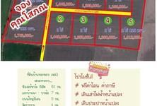 For Sale Land 2 rai in Ban Na, Nakhon Nayok, Thailand