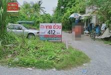 For Sale Land in Mueang Nakhon Pathom, Nakhon Pathom, Thailand