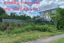 Продажа: Земельный участок 49.5 кв.ва. в районе Don Mueang, Bangkok, Таиланд