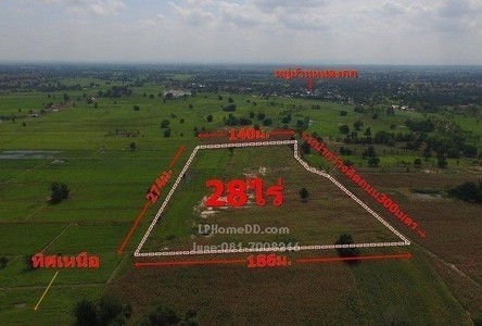 For Sale Land in Sikhio, Nakhon Ratchasima, Thailand
