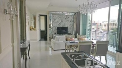 Located in the same area - Royce Private Residences