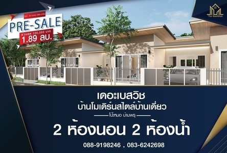 For Sale 2 Beds Condo in Hat Yai, Songkhla, Thailand