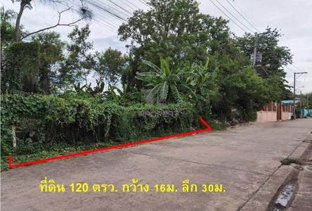 Продажа: Земельный участок 0-1-20 рай в районе Thawi Watthana, Bangkok, Таиланд