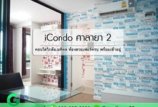 For Sale or Rent 1 Bed Condo in Phutthamonthon, Nakhon Pathom, Thailand