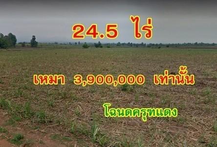 ขาย ที่ดิน 24-2-39 ไร่ บ่อพลอย กาญจนบุรี