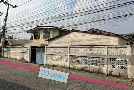 Продажа: Земельный участок 440 кв.м. в районе Sai Mai, Bangkok, Таиланд