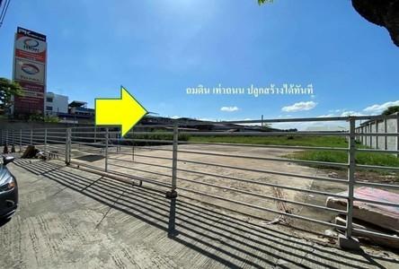 Продажа: Земельный участок 5,544 кв.м. в районе Bang Bon, Bangkok, Таиланд