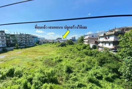 Продажа: Земельный участок 7,384 кв.м. в районе Bang Khun Thian, Bangkok, Таиланд