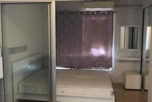 ขาย คอนโด 1 ห้องนอน บางบัวทอง นนทบุรี