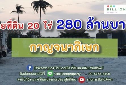 Продажа: Земельный участок 20-60-0 рай в районе Bang Khae, Bangkok, Таиланд