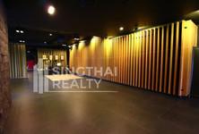 В аренду: Готовый бизнес 476 кв.м. в районе Khlong Toei, Bangkok, Таиланд