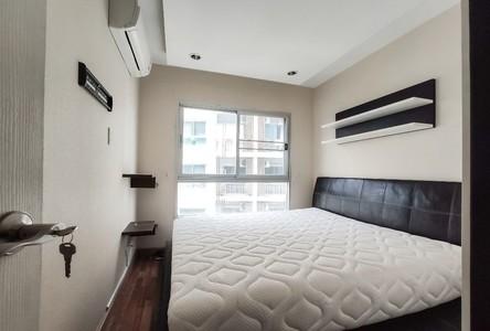 For Sale 2 Beds Condo in Bang Khun Thian, Bangkok, Thailand