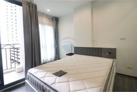 Продажа: Кондо c 1 спальней возле станции BTS Wong Wian Yai, Bangkok, Таиланд