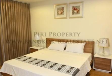 В аренду: Кондо с 2 спальнями в районе Lang Suan, Chumphon, Таиланд