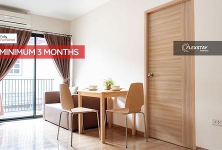 For Rent Apartment Complex 60 sqm in Bang Sao Thong, Samut Prakan, Thailand