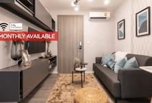 For Rent Apartment Complex 35 sqm in Chatuchak, Bangkok, Thailand