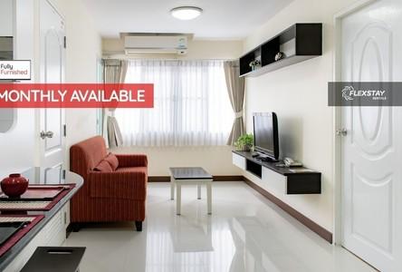 For Rent Apartment Complex 50 sqm in Watthana, Bangkok, Thailand