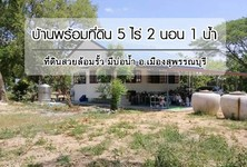 For Sale Land 2,330 sqm in Mueang Suphanburi, Suphan Buri, Thailand