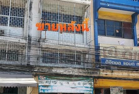 For Sale Retail Space 84 sqm in Bang Khun Thian, Bangkok, Thailand