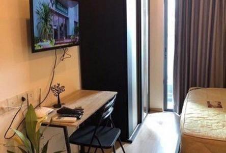 ขาย บ้านเดี่ยว 1 ห้องนอน บางรัก กรุงเทพฯ